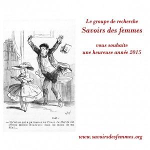 SdesF-Voeux-2015 copy